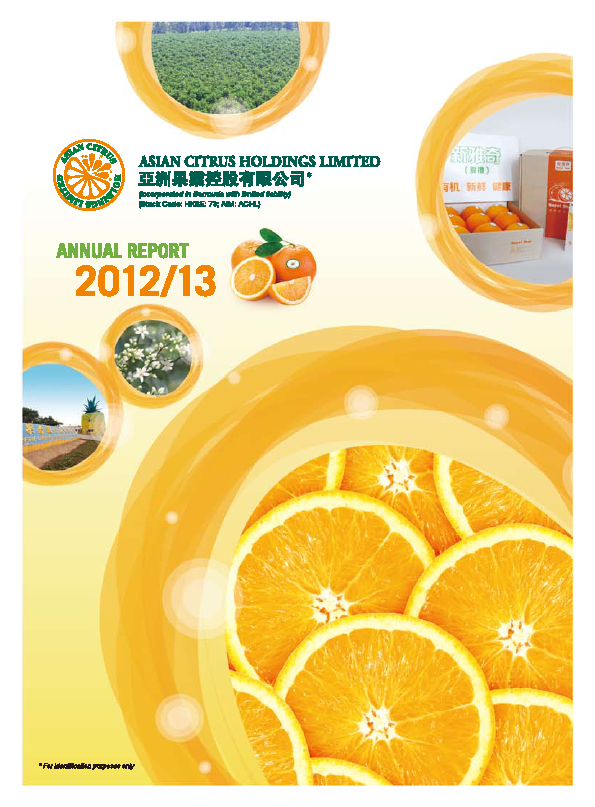 Asian Citrus Holdings   annual report