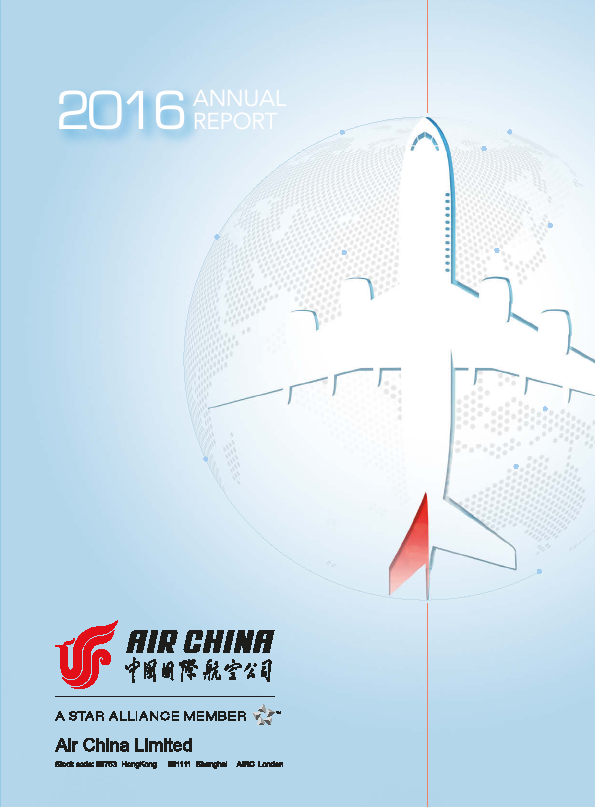 Air China   annual report
