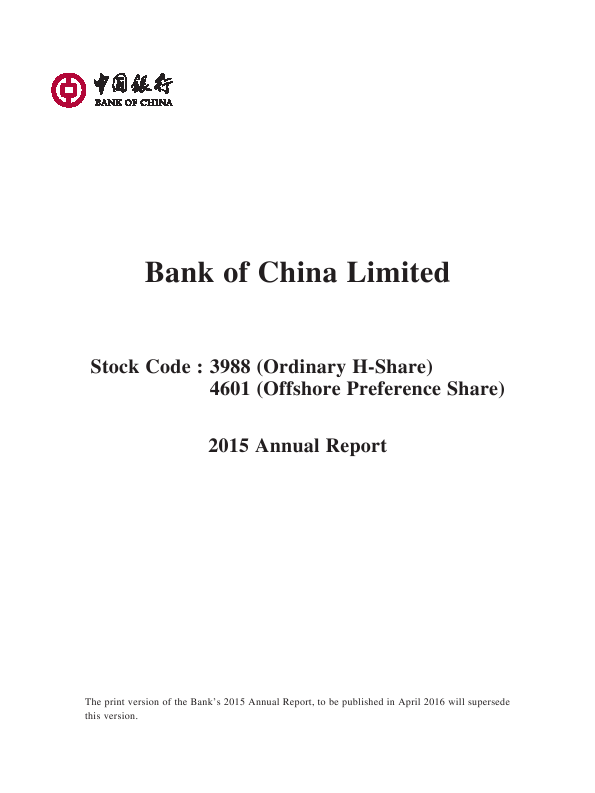Bank of China   annual report
