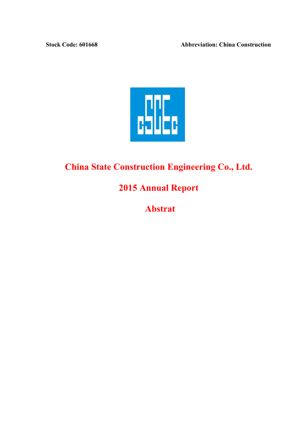 China State Construction Engineering   annual report