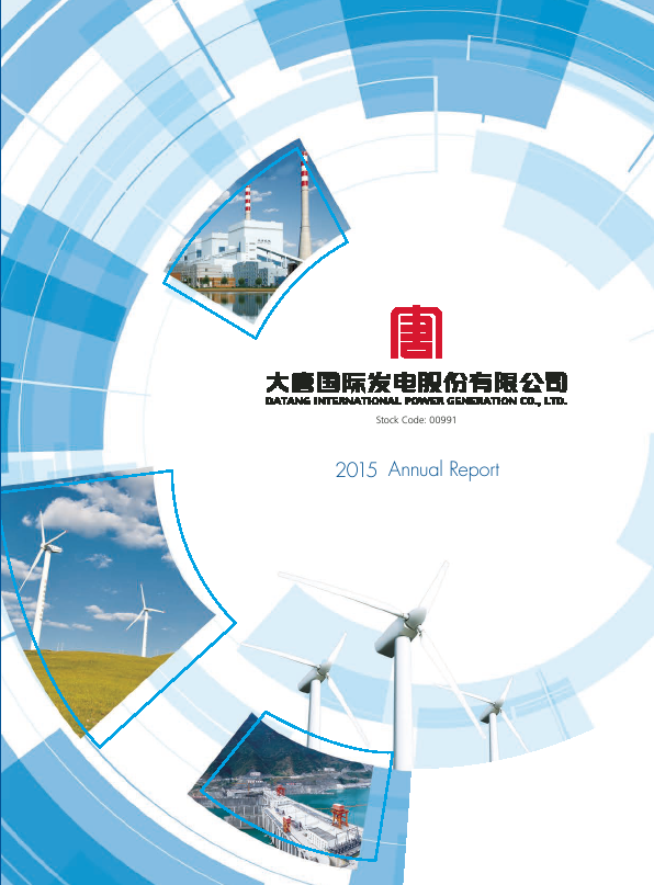 Datang International Power Generation   annual report