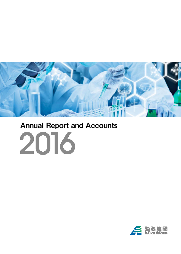 Haike Chemical Group   annual report