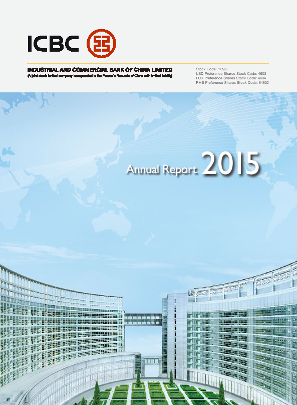 Industrial & Commercial Bank of China   annual report