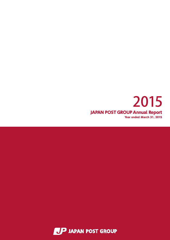Japan Post Holdings   annual report