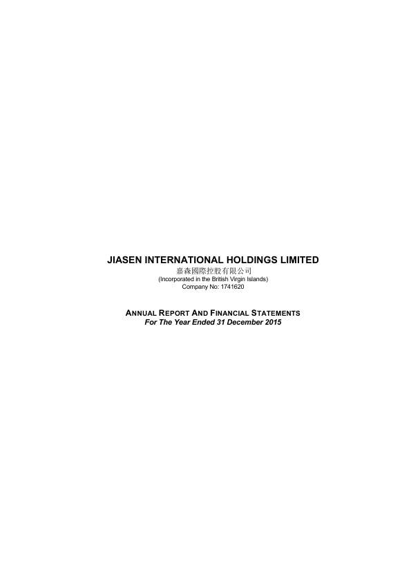 Jiasen International Holdings   annual report