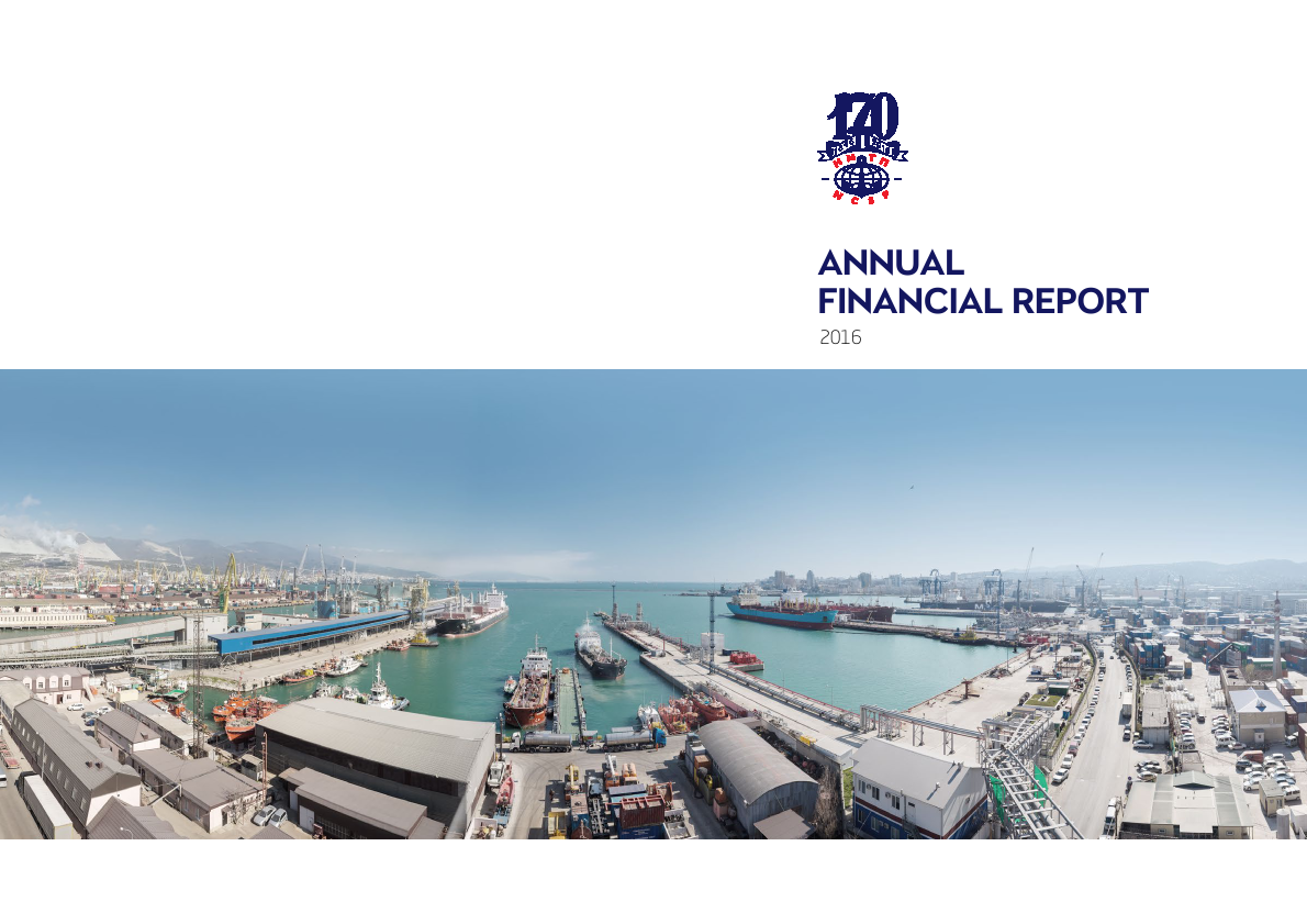 Novorossiysk Commercial Sea Port   annual report