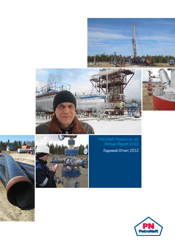 Petroneft Resources   annual report