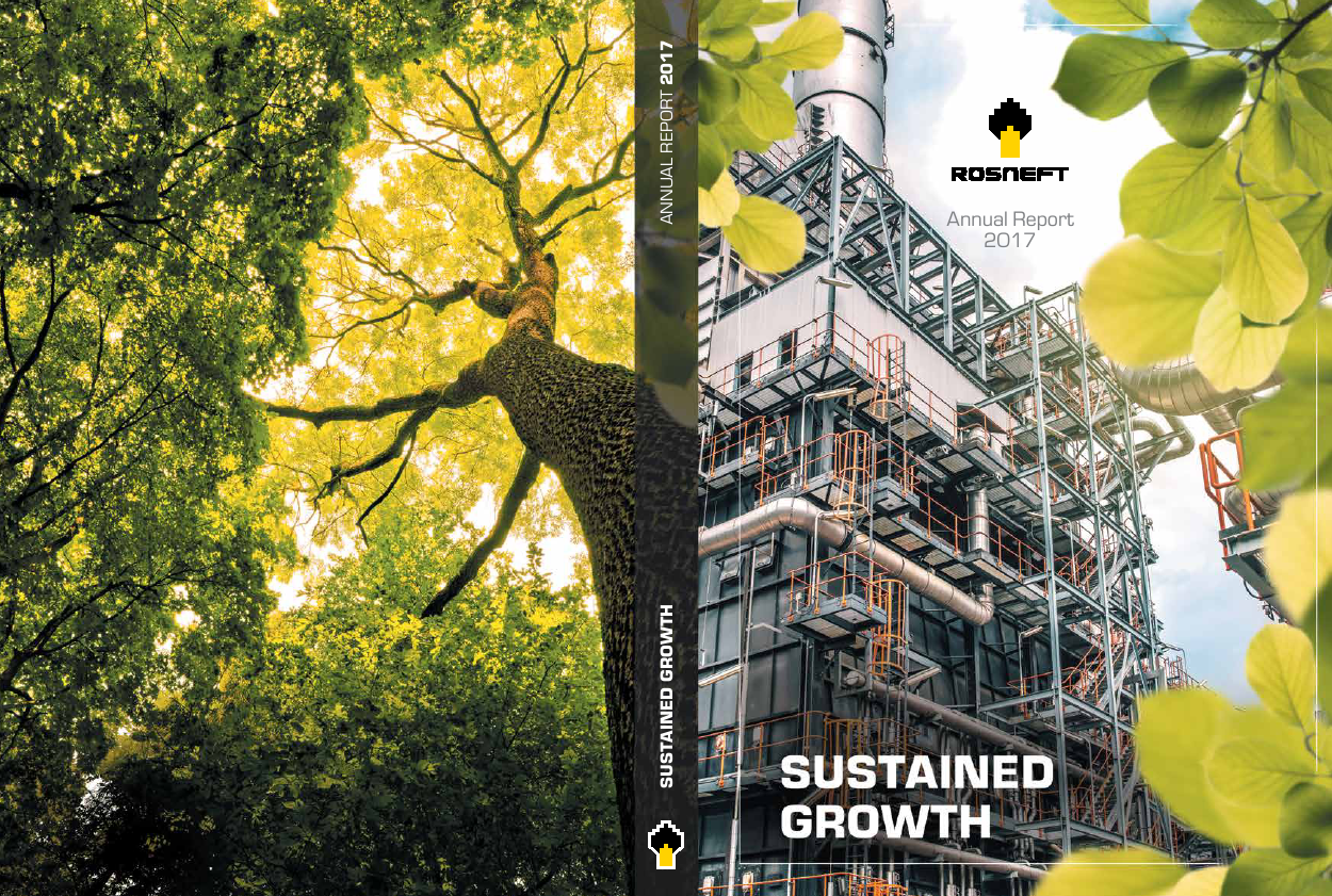 Rosneft OJSC   annual report