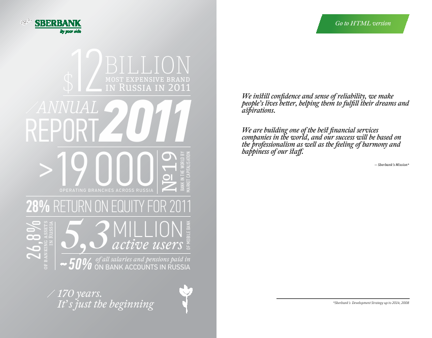 Sberbank Of Russia   annual report