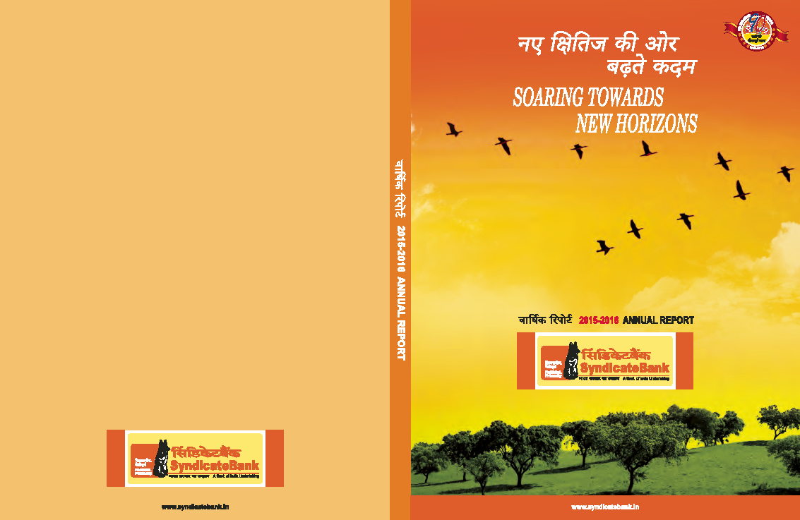 Syndicate Bank   annual report