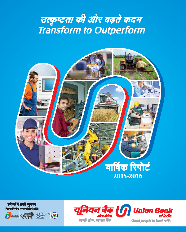 Union Bank of India   annual report