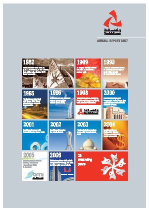 Bank Muscat annual report 2007