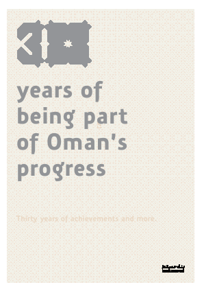 Bank Muscat annual report 2012