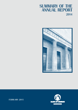 Bank Of Greece annual report 2014