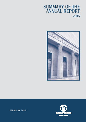 Bank Of Greece annual report 2015