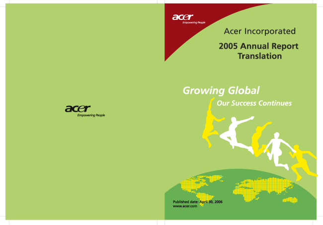 Acer Inc annual report 2005