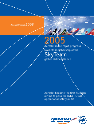 Aeroflot annual report 2005