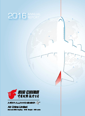 Air China annual report 2016