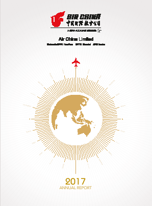 Air China annual report 2017