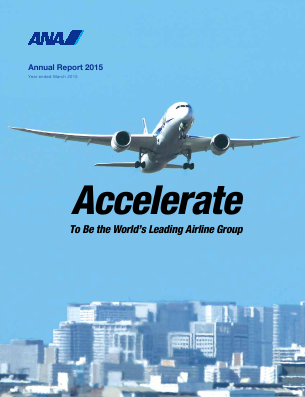 Ana Holdings Inc annual report 2015