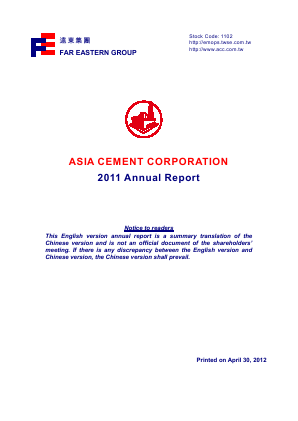 Asia Cement Corp annual report 2011