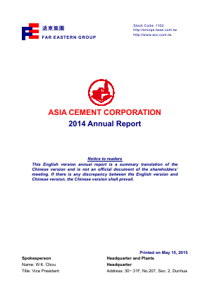Asia Cement Corp annual report 2014