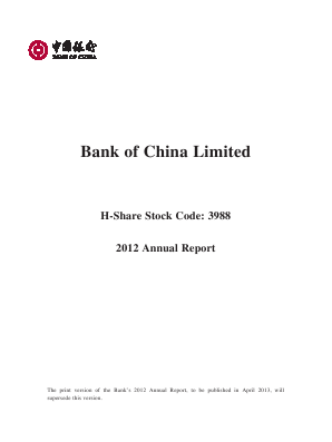 Bank of China annual report 2012