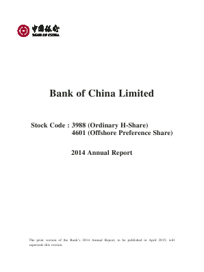 Bank of China annual report 2014