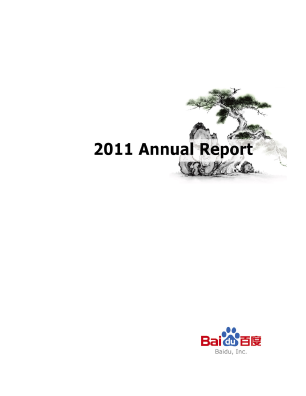 Baidu, Inc. annual report 2011