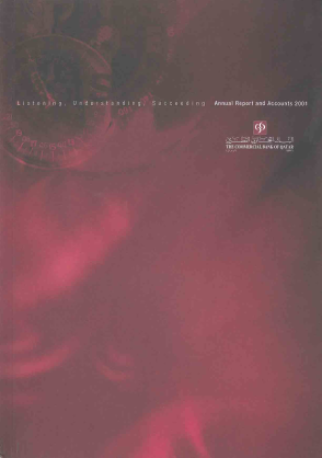 Commercial Bank annual report 2001