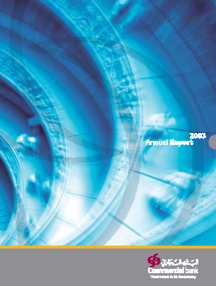 Commercial Bank annual report 2003