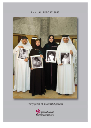 Commercial Bank annual report 2005