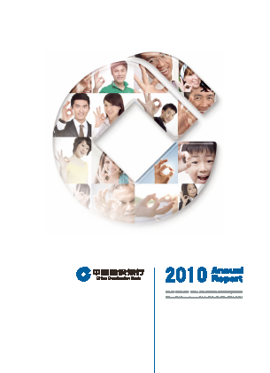 China Construction Bank annual report 2010
