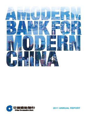 China Construction Bank annual report 2011