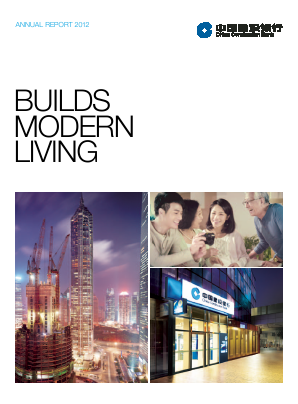 China Construction Bank annual report 2012