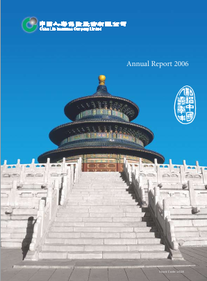 China Life Insurance annual report 2006