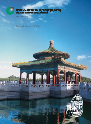 China Life Insurance annual report 2009