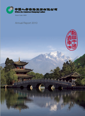 China Life Insurance annual report 2010