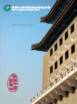China Life Insurance annual report 2011