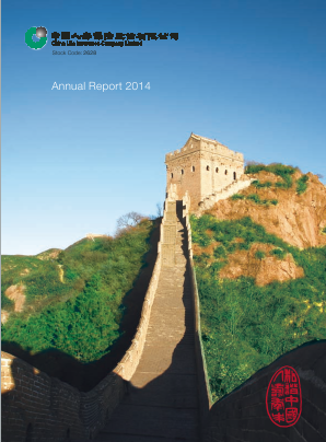 China Life Insurance annual report 2014