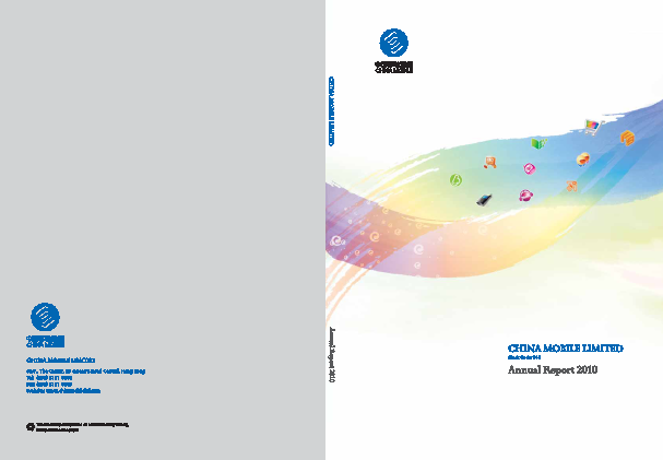 China Mobile Communications annual report 2010