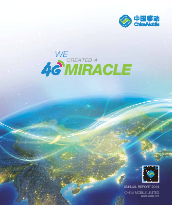 China Mobile Communications annual report 2014