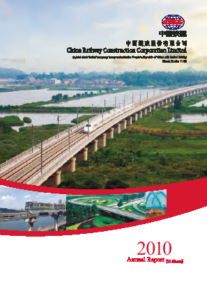 China Railway Construction annual report 2010