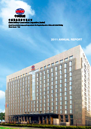 China Railway Construction annual report 2011
