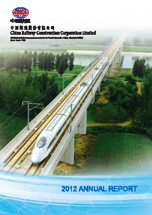 China Railway Construction annual report 2012