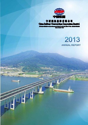 China Railway Construction annual report 2013