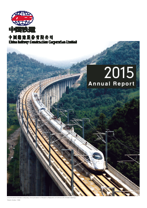 China Railway Construction annual report 2015