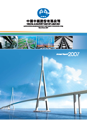 China Railway Engineering annual report 2007