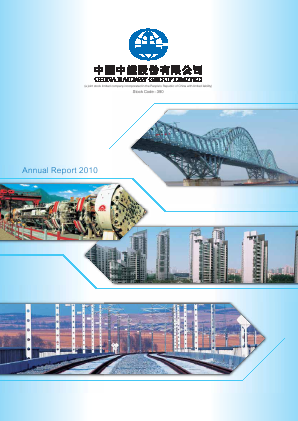 China Railway Engineering annual report 2010