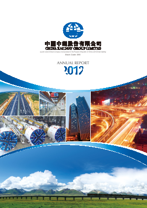 China Railway Engineering annual report 2012